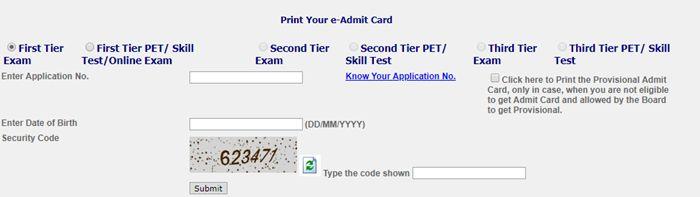 DSSSB Admit Card कैसे करे जानिए हिंदी में