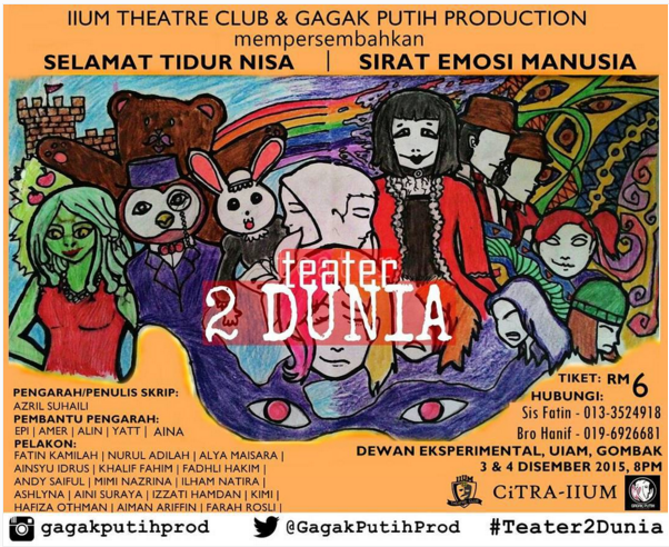 Teater 2 Dunia
