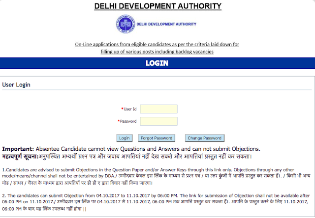 DDA 2017 Answer Key Released, Check Question Paper & Answers