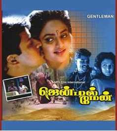 To video download mp3 songs a z tamil free