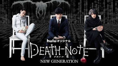 Live Action_Death Note New Generation_Episode 1-3 Sub Indo, Live Action Death Note New Generation, Live Action Death Note New Generation Sub Indo