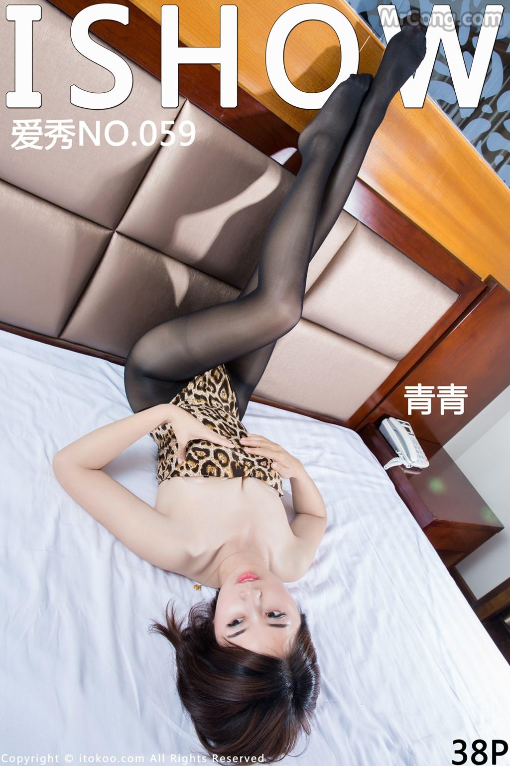 ISHOW No.059: Người mẫu Qing Qing (青青) (39 ảnh)