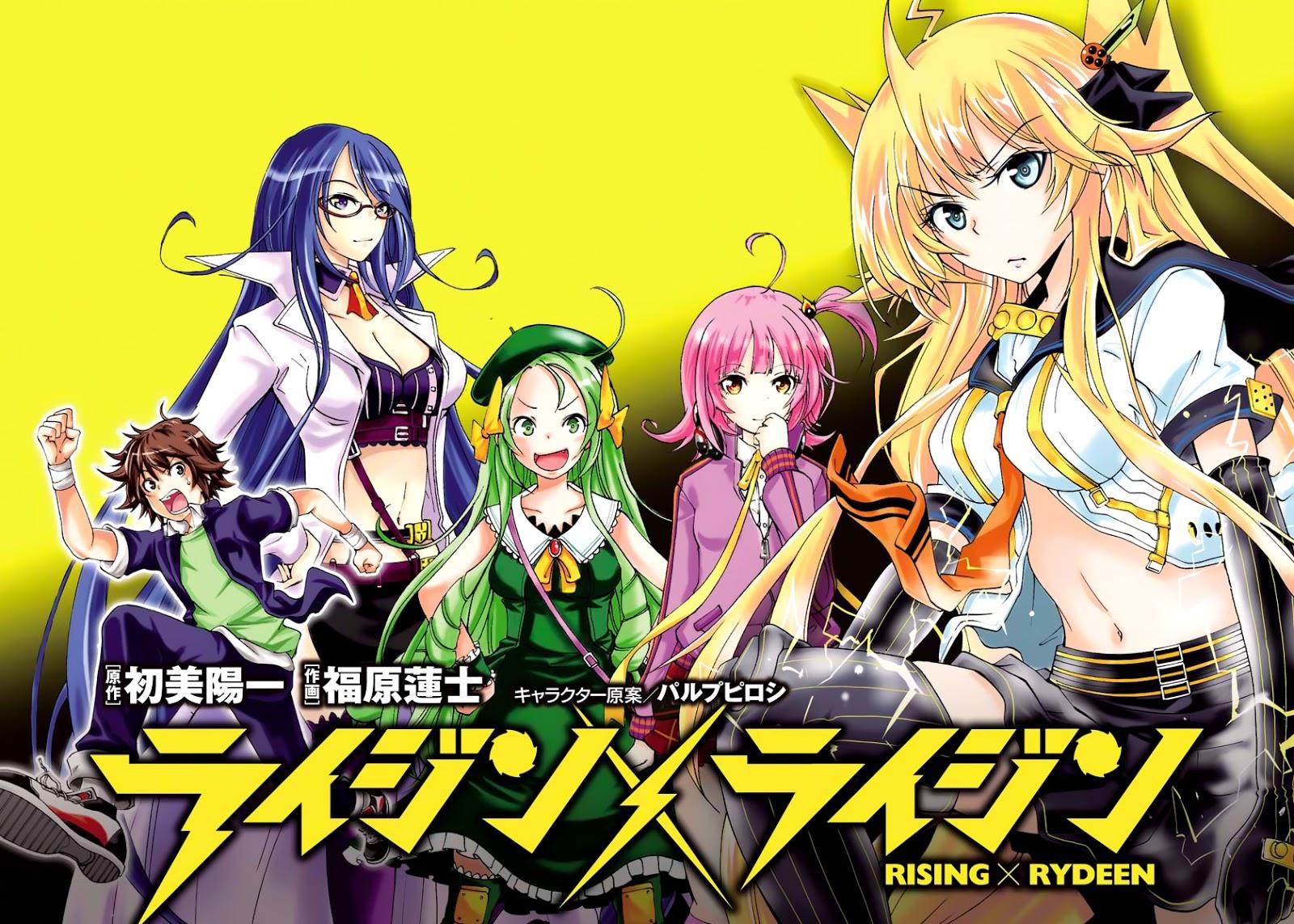 Genres Action Comedy Ecchi Romance School Sci Fi Harem Supernatural Authors Fukuhara Renji Art Hatsumi Youichi Story