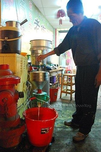 安平老街|老街蝦仁碗粿