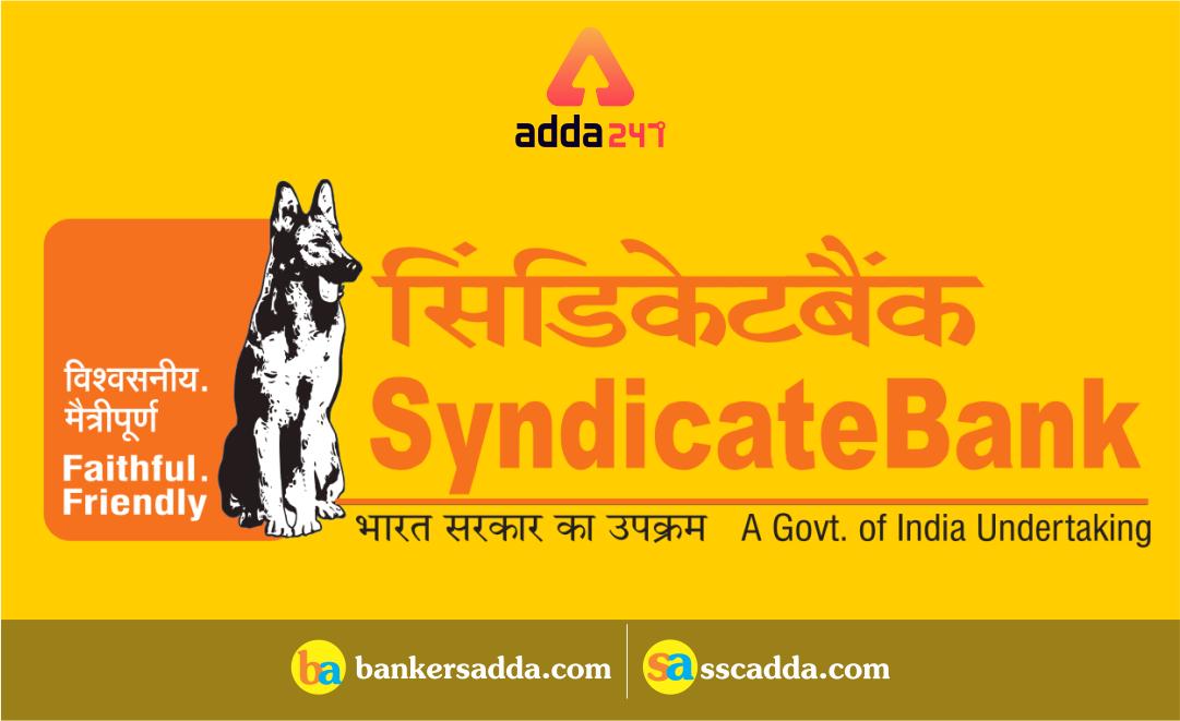 Syndicate-Bank-SO-Recruitment-2019-20