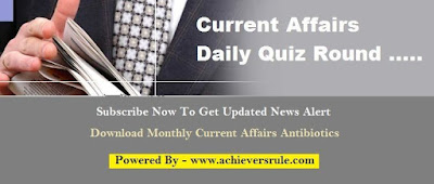 Daily Current Affairs MCQ- 23rd June 2017