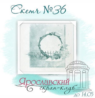 http://yar-sk.blogspot.com.by/2018/04/scetch-36.html