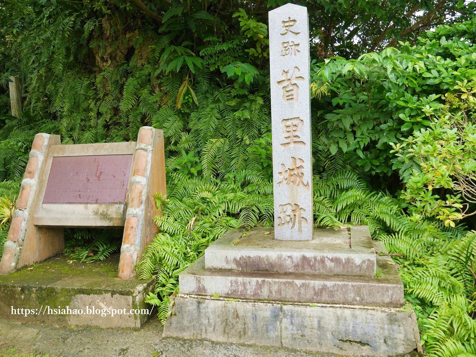 沖繩-景點-世界遺產-首里城-自由行-旅遊-旅行-Okinawa-Naha-Shuri-Castle