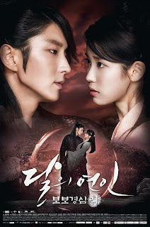 Sinopsis Drama Moon Lovers: Scarlet Heart Ryeo {Drama Korea}