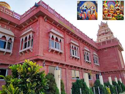 Guntur ISKCON  Temple
