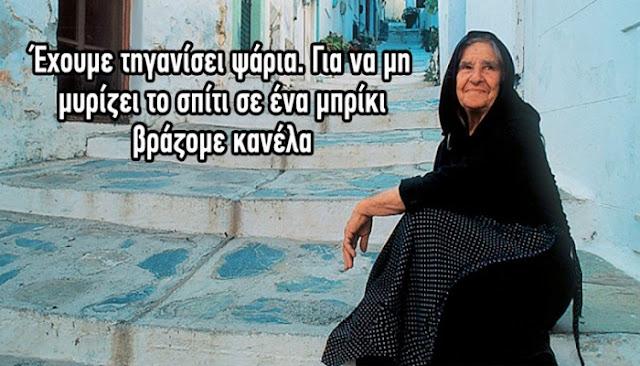 100 χρήσιμα μυστικά της γιαγιάς