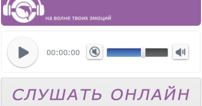Сектор газа банка слушать онлайн