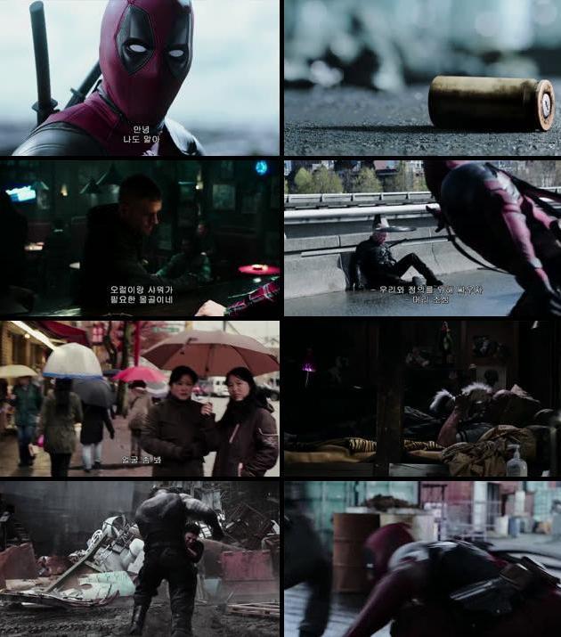 Deadpool 2016 English 480p HC HDRip