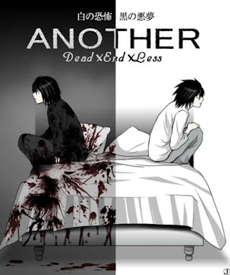 Death Note Another Note: The Los Angeles BB Murder Cases (Novela Ligera en español)