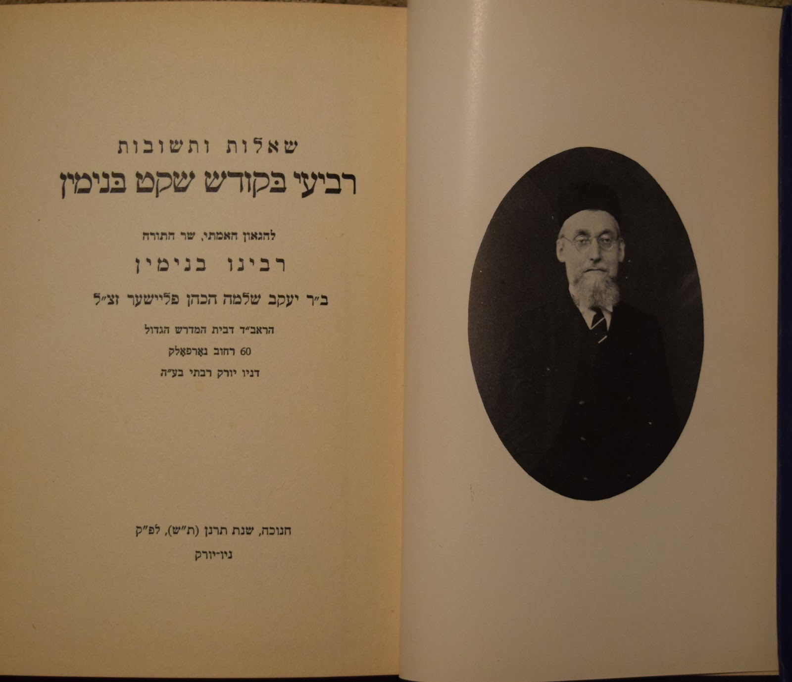 the title page informs us that r fleischer was the av beth din at beth hamedrash hagadol synagogue standing at 60 norfolk st it was built in the