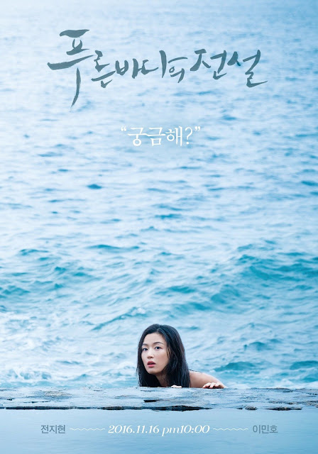 THE LEGEND OF THE BLUE SEA - LAGENDA LAUT BIRU