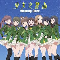 Wake Up Girls - Sugao de KISS ME Lyrics