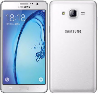 Samsung Galaxy On7 (2016) Complete Specs and Features