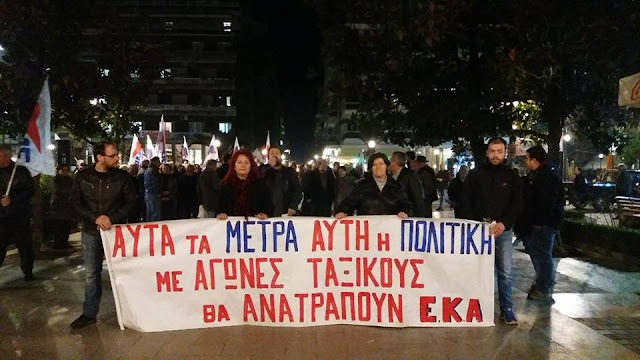 Αποτέλεσμα εικόνας για agriniolike συλλαλητήριο