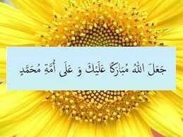 Ucapan Selamat & Doa Setelah Melahirkan