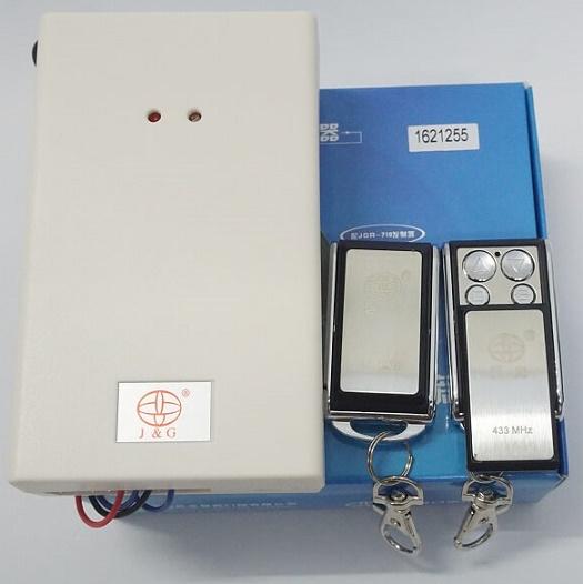www.123nhanh.com: Cung cấp nhiều loại remote cửa cuốn chính hãng