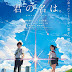 Your Name Full Movie Watch Online