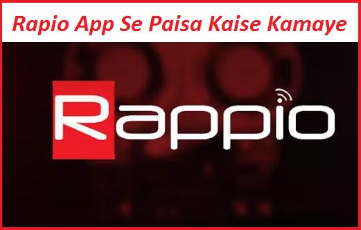 Android-Mobile-Me-Incoming-Call-Se-Paisa-Kaise-Kamaye