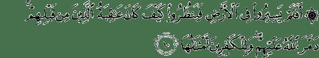 Surat Muhammad ayat 10