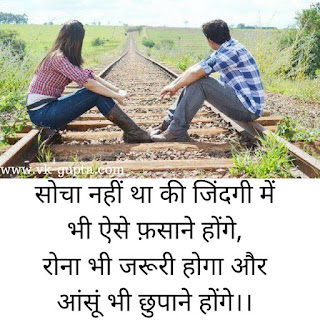 hindi sad quotes about life in hindi