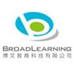 博文教育科技(有)