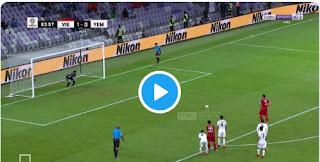 منتخب اليمن يخرج صفر اليدين من بطولة كأس أمم اسيا بعد الخسارة الثالثة أمام  فيتنام 0-2