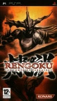 Rengoku - The Tower of Purgatory