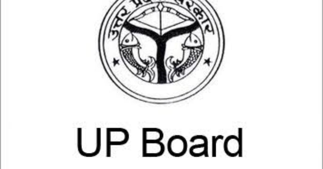 UP Board Examination result 2017: यूपी बोर्ड 10वीं, 12वीं
