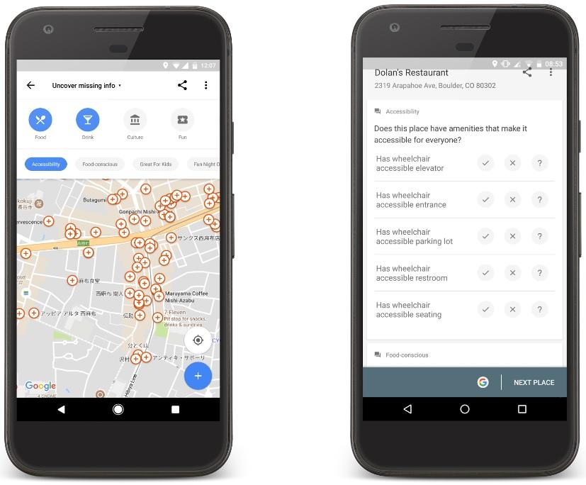 📷 Tela de inserção de informações | Reprodução - Google Blog