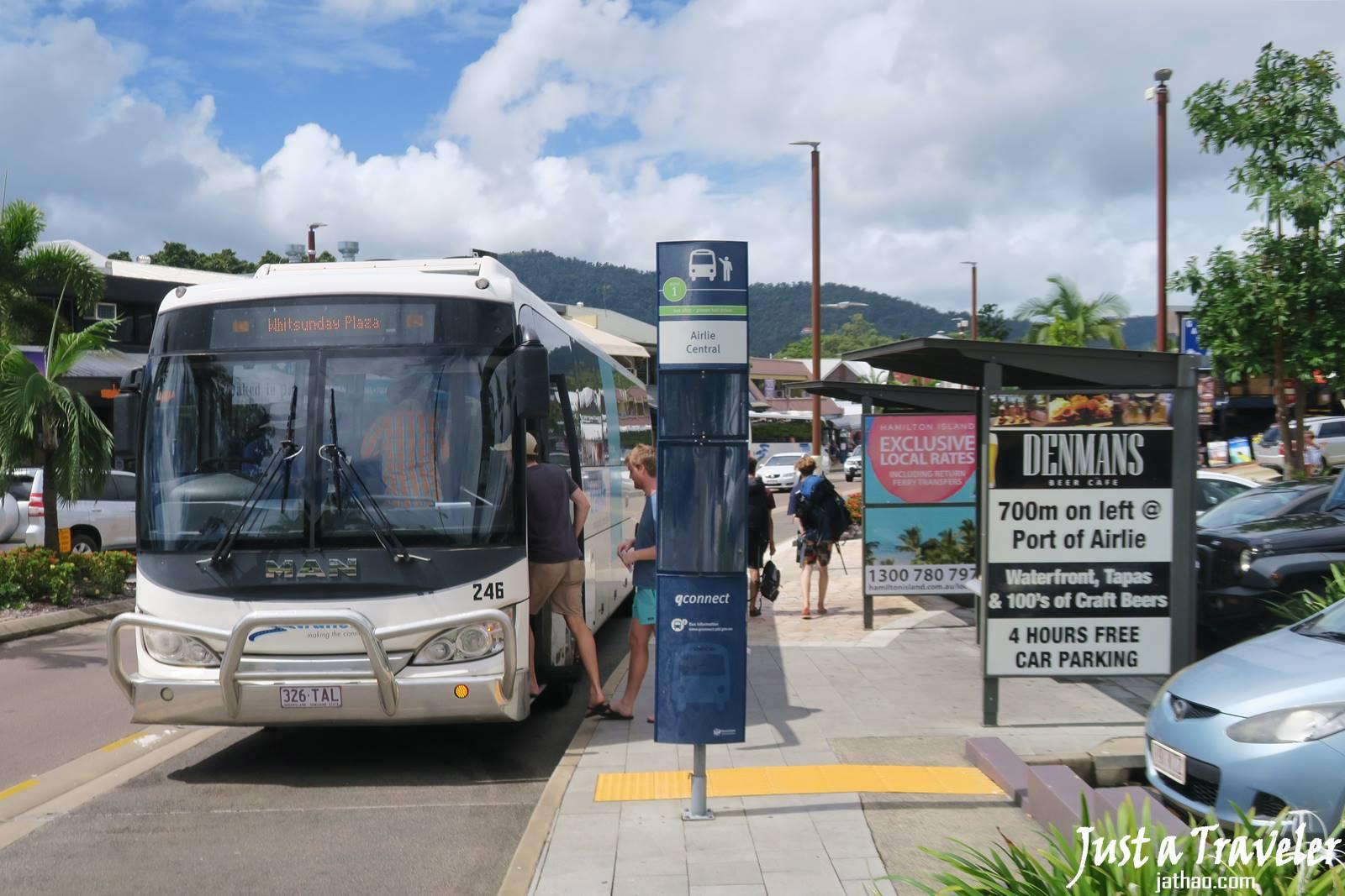 聖靈群島-艾爾利海灘-交通-巴士-公車-介紹-攻略-費用-時刻-路線-教學-接駁-機場-搭乘-Whitsundays-Airlie-Beach-Bus-Transport