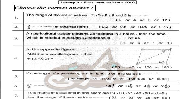 الأسئلة المتوقعة فى الرياضيات math للصف السادس الابتدائى لغات الترم الاول 2020