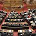 Σκηνές «ροκ» στη Βουλή: