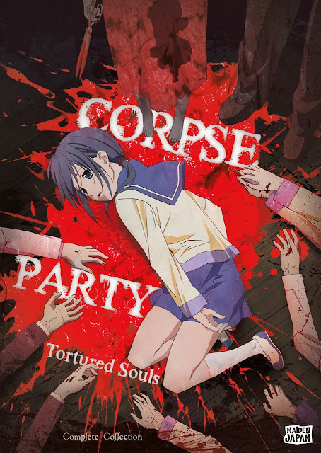 Corpse Party: Tortured Souls wallpaper hd