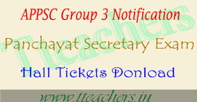 AP Group 3 exam hall ticket 2017 appsc panchayat secretary admit card download