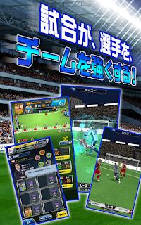 http://www.pieemen.com/2016/06/fifa-soccer-prime-stars-v121-apk.html