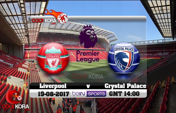 مشاهدة مباراة ليفربول وكريستال بالاس اليوم 19-8-2017 في الدوري الإنجليزي