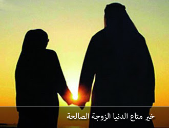tips membina kebahagiaan suami istri