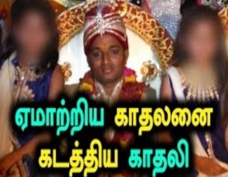 Bridegroom grabbed by ex-lover – Oneindia Tamil