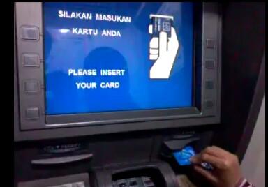 Cara Benar Mengambil Uang Lewat  ATM BRI Lengkap Dengan Gambar
