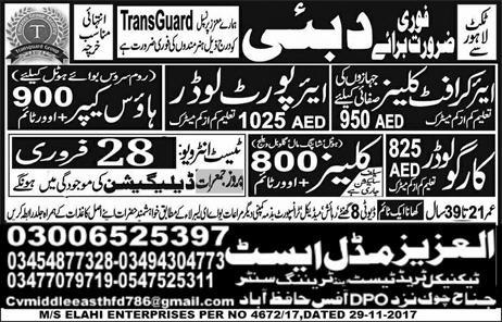 Today New Jobs in Dubai 26 Feb 2018