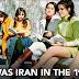 Megdöbbentő milyen nyitott és világi volt Irán társadalma az 1970-es években
