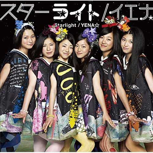 [MUSIC] Yena☆ – Starlight (2014.10.21/MP3/RAR)