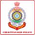 Chhattisgarh Police Recruitment 2019 - 2020 | छग पुलिस आरक्षक भर्ती, Cg Police Recruitment, 2259 पदों के लिए प्रवेश पत्र