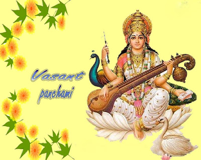 http://kamiyasindoor.com/Vasant-Panchami-2016.html