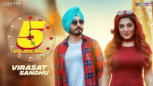 5 Vajde NU - Virasat Sandhu ( Full Song ) | New Punjabi Song 2017 | Lokdhun Punjabi